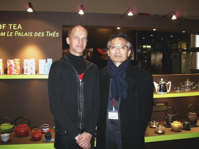 Hisanori Masuda, designer de théières
