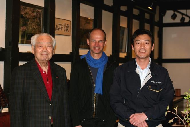 Yuichi et Koichi Fujiki, fabricants de boîtes à thé en cerisier