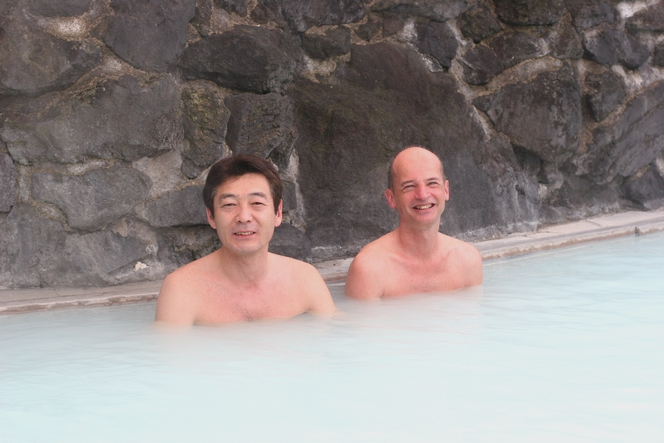 """""""Hadaka no tsukiai"""" avec Koichi Fujiki"""