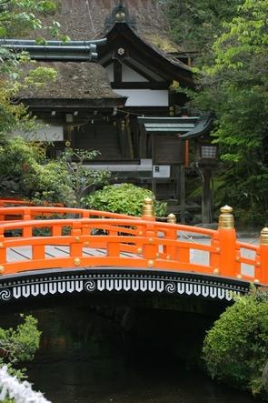 Kyoto : une ville où le temps s'est arrêté.