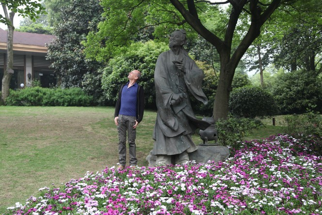 L'histoire du poète chinois Lu Yu