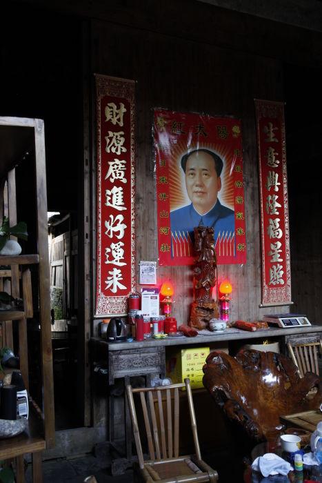 En Chine, des cadeaux sous le portrait